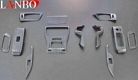 【M's】トヨタ アルファード ヴェルファイア 30系 (GGH/AGH30)LANBO製 3Dインテリアパネル 12ピースセット (黒木目調)//TOYOTA ALPHARD VELLFIRE ベルファイア 社外品 ランボ オリジナル 室内パネル ABS樹脂 アルファード30 ヴェルファイア30 バーズアイ