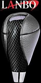 【M's】トヨタ ノア/ヴォクシー/エスクァイア 80系 ZRR80/85(2014y-)LANBO製 シフトノブ Rタイプ (カーボン調)//社外品 ランボ TOYOTA NOAH VOXY Esquire ボクシー ノア80 80ノア ヴォクシー80 80ヴォクシー エスクァイア80 80エスクァイア 80ボクシー ボクシー80 CARBON