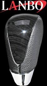 【M's】トヨタ ノア/ヴォクシー 70系 ZRR70/75(2007y-2014y)LANBO製 シフトノブ Aタイプ (黒木目調)//社外品 ランボ TOYOTA NOAH VOXY 70ノア 70ヴォクシー ノア70 ヴォクシー70 ボクシー70 バーズアイ