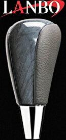 【M's】トヨタ アルファード 10系 MNH/ANH10・15(2002y-2008y)LANBO製 シフトノブ Cタイプ (紺木目)//社外品 ランボ TOYOTA ALPHARD 10アルファード アルファード10