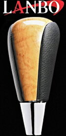 【M's】トヨタ アルファード 10系 MNH/ANH10・15(2002y-2008y)LANBO製 シフトノブ Cタイプ (黄木目)//社外品 ランボ TOYOTA ALPHARD 10アルファード アルファード10