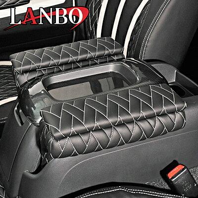 M's】トヨタ ハイエース 200系 1-4型(S-GL標準車用)LANBO製 アームレスト TYPE LUXE (左右セット/ブラック×シルバーステッチ)//社外品 ランボ 肘置き TOYOTA HIACE ハイエース200 200ハイエース レジアスエース