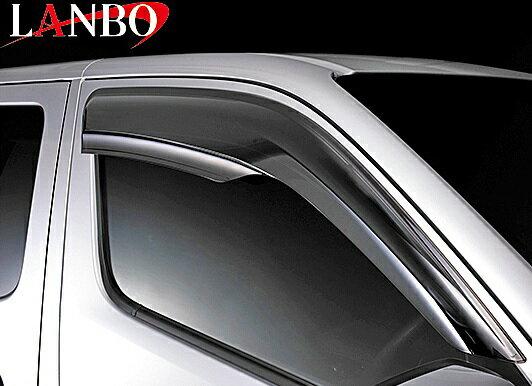 【M's】日産 キャラバン NV350 E26(2012y-) LANBO製 スタイリッシュ サイドバイザー 左右SET//ドアバイザー 社外品 ランボ ニッサン NISSAN CARAVAN NV350キャラバン