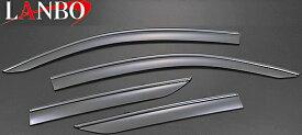 【M's】トヨタ C-HR (ZYX10/NGX50) LANBO製 スタイリッシュ サイドバイザー 1台分(前後)//ドアバイザー 社外品 ランボ TOYOTA CHR CH-R
