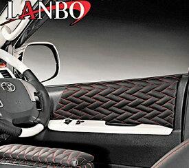 【M's】トヨタ ハイエース 200系 (1-4型) LANBO製 レザードアパネル TYPE LUXE フロント/リアSET (ブラック×レッドステッチ)//社外品 ランボ LANBO TOYOTA HIACE ハイエース200 200ハイエース レジアスエース 標準/ワイドボディー共通