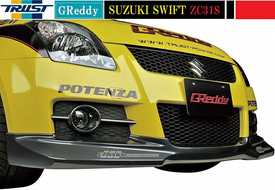 【M's】スズキ スイフトスポーツ ZC31S(05.09-10.09)TRUST GReddy フロントスカート//17090000 ウレタン トラスト シンプル エアロ パーツ フロントスポイラー リップスポイラー バンパー SUZUKI SWIFT 社外品 未塗装 受注生産品