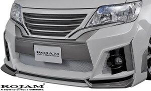 【M's】日産 セレナ C26 前期 (2010/11-2013/11) ROJAM IRT GENIK フロントバンパースポイラー (※ LEDデイライト別売。)//バンパータイプ NISSAN SERENA FRP ロジャム アイアールティー ジェニック エアロ