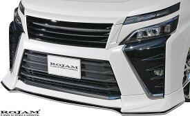 【M's】トヨタ ヴォクシー 80系 後期 ZSグレード (2017/7-) ROJAM IRT フロントリップスポイラー//ロジャム FRP ボクシー VOXY ZRR80W 80 85 80ヴォクシー ヴォクシー80 80ボクシー ボクシー80 アイアールティー フロントスポイラー バンパー エアロ 受注生産品