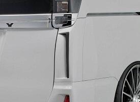【M's】トヨタ ヴォクシー 80系 後期 ZSグレード (2017/7-) ROJAM IRT リアコーナーダクト//ロジャム FRP ボクシー VOXY ZRR80W 80 85 80ヴォクシー ヴォクシー80 80ボクシー ボクシー80 アイアールティー エアロ 受注生産品 21-rcd-vne80 21rcdvne80