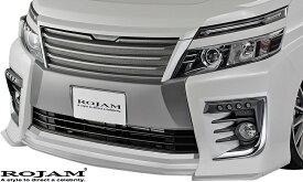 【M's】トヨタ ヴォクシー 80系 前期 (2014/1-2017/6) ROJAM IRT フロントアンダーリップ//ZSグレード ZRR80W FRP ロジャム TOYOTA VOXY 80ヴォクシー ヴォクシー80 ボクシー 80ボクシー ボクシー80 80前期 前期80 エアロ フロントスポイラー リップ 21-fus-vo80zs1