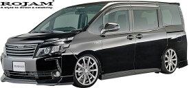 【M's】トヨタ ヴォクシー 80系 前期 (2014/1-2017/6) ROJAM IRT エアロ 2点キット (F+R)//ZRR80W ZWR80W FRP ロジャム VOXY 80ヴォクシー ヴォクシー80 ボクシー 80ボクシー ボクシー80 80前期 X V ハイブリッドX ハイブリッドV エアロキット エアロセット