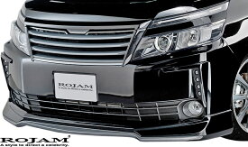 【M's】トヨタ ヴォクシー 80系 前期 (2014/1-2017/6) ROJAM IRT フロントリップスポイラー//ZRR80W ZWR80W FRP ロジャム VOXY 80ヴォクシー ヴォクシー80 ボクシー 80ボクシー ボクシー80 80前期 X V ハイブリッドX/V エアロ フロントスポイラー 21-fs-vo80xv1