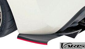 【M's】トヨタ 86 後期用 (ZN6) VARIS ARISING-I サイドスプリッターフィン//VATO-089 CARBON カーボン バリス TOYOTA ハチロク エアロ