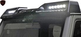 【M's】スズキ ジムニー/ジムニーシエラ (H30.8-)WALD Black Bison フロントルーフスポイラー (LEDランプ付属)//FRP製 ヴァルド バルド ブラックバイソン エアロ SUZUKI JIMNY 新型 現行モデル 東京オートサロン2019 SUV部門 最優秀賞
