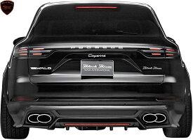 【M's】ポルシェ カイエン 9YA (2018y-) WALD Black Bison リアスカート//FRP製 ヴァルド バルド ブラックバイソン エアロパーツ エアロキット エアロ リヤスカート Porsche CAYENNE