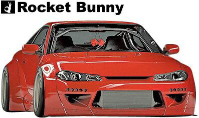 【M's】日産 S15 シルビア (1999y-2002y) Rocket Bunny フロントバンパーセット 4点 (FB+FL+FS+FSB)//FRP製 TRA京都 ロケットバニー ロケバニ パンデム PANDEM エアロ スペックS スペックR