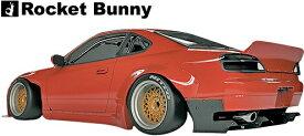 【M's】日産 S15 シルビア (1999y-2002y) Rocket Bunny リアフェンダー (片側約:75mmワイド)//FRP製 TRA京都 ロケットバニー ロケバニ パンデム PANDEM エアロ ワイドフェンダー オーバーフェンダー スペックS スペックR