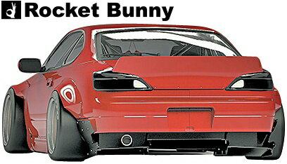 【M's】日産 S15 シルビア (1999y-2002y) Rocket Bunny リアディフューザー//FRP製 TRA京都 ロケットバニー ロケバニ パンデム PANDEM エアロ リヤデフューザー ディフューザー スペックS スペックR