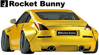 【M's】日産 Z33 フェアレディZ (2002y-2008y) Rocket Bunny リアウイング (ダックウイング)//FRP製 TRA京都 ロケットバニー ロケバニ パンデム PANDEM エアロ リヤウイング ダックテールウイング ニッサン NISSAN FAIRLADY Z