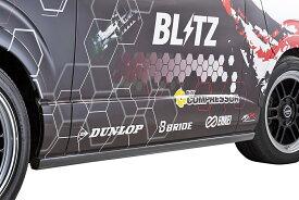 【M's】トヨタ 200系 ハイエース 4型 (標準ボディ) BLITZ AERO SPEED R-CONCEPT サイドスポイラー 左右//FRP製 ブリッツ エアロスピード Rコンセプト レジアスエース TOYOTA HIACE 200ハイエース ハイエース200 未塗装 受注生産品 60369 サイドステップ サイドスカート