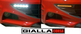 【M's】トヨタ 86/スバル BRZ (ZN6/ZC6) GIALLA CORSA 3WAYデイライトウインカー//ジアラ コルサ エアロ ハチロク TOYOTA SUBARU