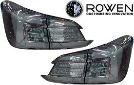 【M's】スバル レヴォーグ VM4/VMG (H26.6-) ROWEN×Valenti LEDテールランプ(流れるウインカー付)//フローアクションウインカー シーケンシャルウインカー テールライト ロウェン ローウェン ロエン ローエン ヴァレンティ バレンティ コラボモデル LEVORG 1S005L00