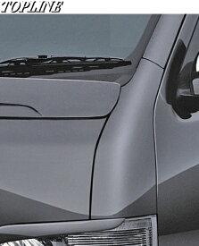 【M's】トヨタ 200 ハイエース/レジアスエース 1型/2型 ナロー (H16.8-H22.6) TOPLINE ARNAGE フロントアンダーミラーカバー//標準車 トップライン アルナージ エアロ TOP LINE TOYOTA HIACE REGIUS ACE ナローボディ