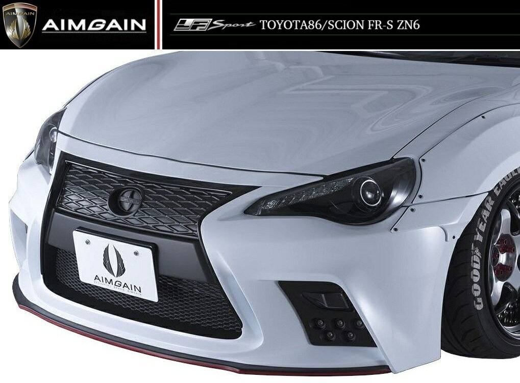 【M's】トヨタ 86 ZN6 フロント バンパー LEDデイライト・フロントグリル 付属 / AIMGAIN エアロ // TOYOTA GT86 / LF-SPORT FRONT BUMPER with LED dailight and front grille