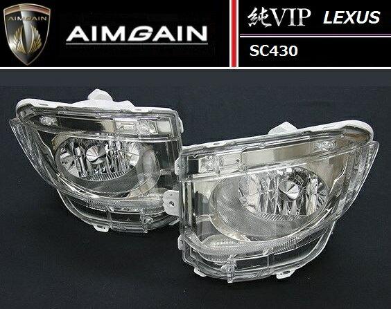【M's】レクサス SC430 フォグランプ タイプ LS / AIMGAIN/エイムゲイン エアロ専用 // LEXUS DBA-UZZ40 / 純VIP fog lamp type LS