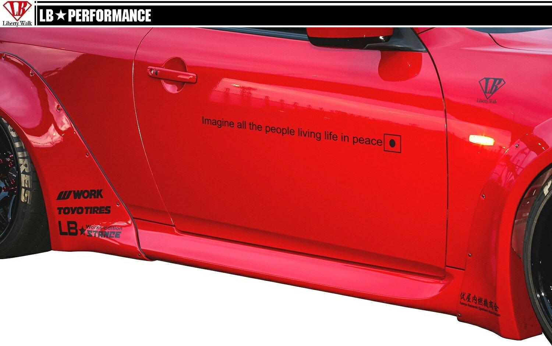 【M's】スカイライン クーペ CV36 LB PERFORMANCE サイド スカート // S スポイラー 単品 / NISSAN SKYLINE COUPE Body kit FRP / Liberty Walk/リバティウォーク