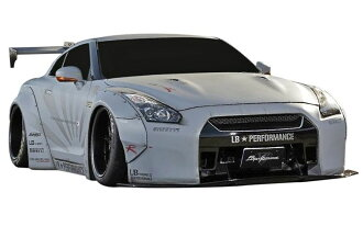 Nissan R35 gt-r LB ☆ WORKS Ver.1 full Aero 4 wide body kit / / front bumper and rear diffuser and rear wing Ver.1/ fender /LB-PERFORMANCE Complete Body kit liberty walk NISSAN