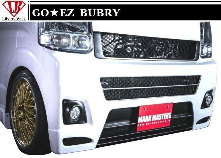 【M's】エブリィ DA17 バン・ワゴン フロント バンパー / GO EZ BUBRY エアロ/Liberty Walk // スズキ SUZUKI EVRY エブリイ エブリー