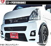 Suzuki every wagon DA64W GO ☆ EZ BUBRY Aero body kits 4-piece set / / front & rear bumper / sidestep / fog lights / LB performance / SUZUKI EVERY every liberty walk