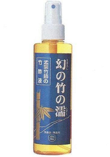【M's】送料サービス!!鹿児島産 幻の竹の濡 『竹酢液』 200ml 天然100%新品