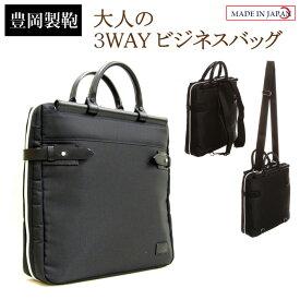 3ec9937a6b4f 5985【送料無料】豊岡製鞄(木和田)織人 縦型