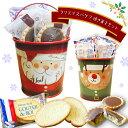 まだ間に合う!【あす楽】クリスマス(Xmas)サンタクロースブリキバケツお菓子詰め合わせ スイーツ 焼き菓子 洋菓子 チョコレート セ…