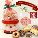 【送料無料・あす楽】クリスマス(Xmas)サンタフェルトケースお菓子詰め合わせ スイーツ 焼き菓子 洋菓子 チョコレート セット プレゼ…