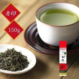 茶三代一 お茶 煎茶 抹茶入り 八雲白折(赤印)150g