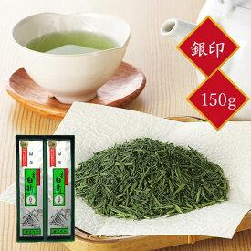 お茶 ギフト 茶三代一 抹茶入り八雲白折(銀印)150g×2 詰合せ (MS−23)