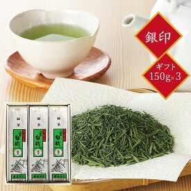お茶 ギフト 茶三代一 抹茶入り八雲白折(銀印)詰合せ(150g×3)平ケース入り