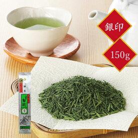 茶三代一 お茶 煎茶 抹茶入り八雲白折 銀印 150g