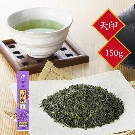 茶三代一 お茶 煎茶 抹茶入り八雲白折 天印 150g