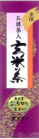 茶三代一 お茶 抹茶入 玄米茶(金印) 150g×7本