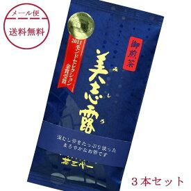 【メール便 送料無料】茶三代一のお茶 深むし上煎茶 美志露(みしろ)100g×3本