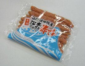江木なうなう赤てんスティック9本袋入り × 5袋 【 メーカー直送 冷蔵便 】