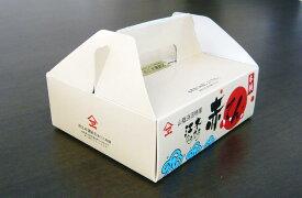 贈答用 江木なうなう赤てん 10枚(5枚 × 2袋) 化粧箱入り 【冷蔵便 メーカー直送】