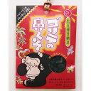黒豆薄甘納豆 ゴリラの鼻くそ 110g × 2袋セット (赤色の袋)