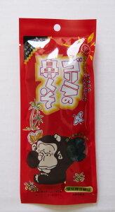 【送料込み】黒豆薄甘納豆 ミニゴリラの鼻くそ80g×10袋セット