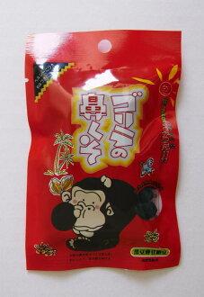 設置黑豆薄甜豆微型大猩猩的鼻屎40g*5袋