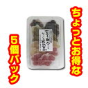 昔懐かしの味! 手作り岩納豆 5個パック 【季節限定】【豆板】【RCP】